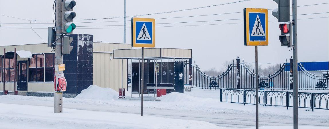 Кто следить будет? Ремонт дорог в России хотят взять под общественный контроль