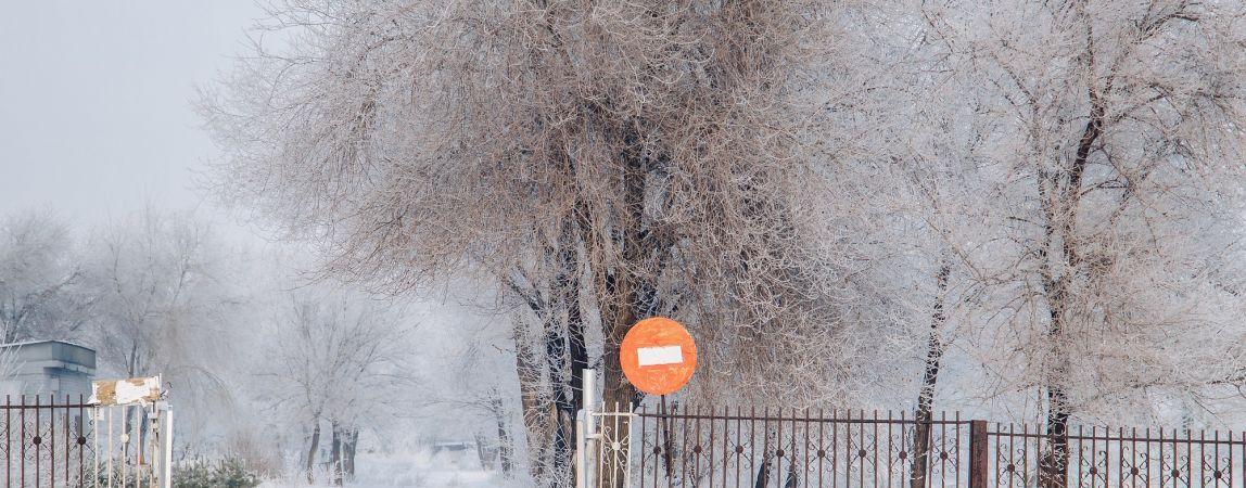 Внимание, сильный ветер! В Магнитогорске ухудшатся погодные условия