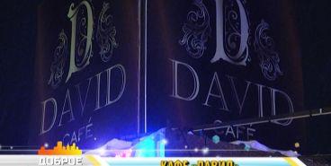 «DAVID»: «У НАС ВСЕГДА ПЯТНИЦА!» (21.02)