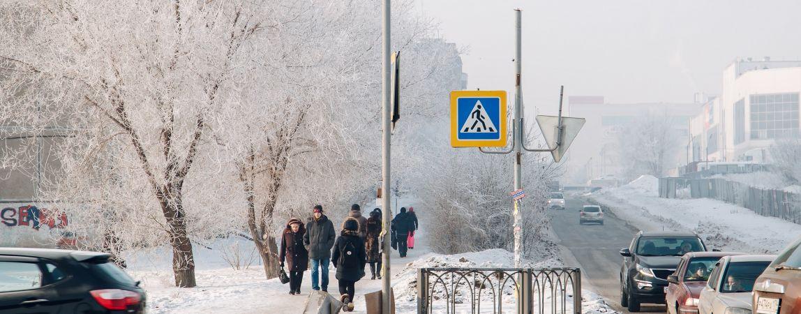 На Южном Урале работает опасная секта?