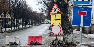 Внимание! Миндортрас закрыл отрезки дорог вблизи Магнитогорска