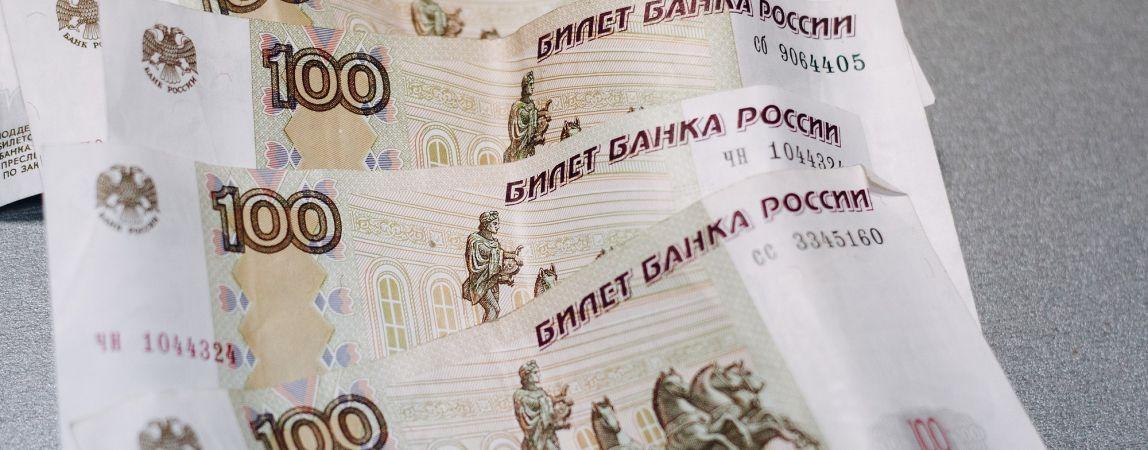 Горожане задолжали за ЖКХ более миллиарда рублей