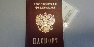 Депутаты проголосовали за «отмену» открепительных удостоверений