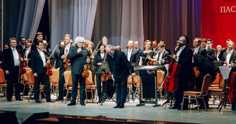 Оркестр «Мариинки» сыграл для юных магнитогорцев
