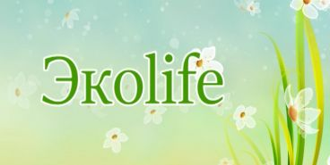 ЭКОLIFE (25.04)