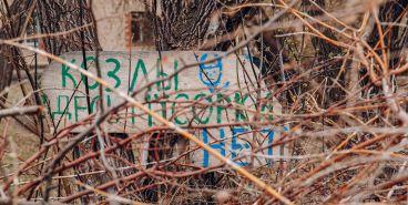Другая сторона субботника. В поселке Ново-Магнитный выросла свалка