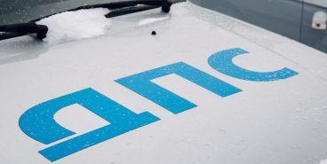 На дорогах Магнитогорска пострадали две женщины