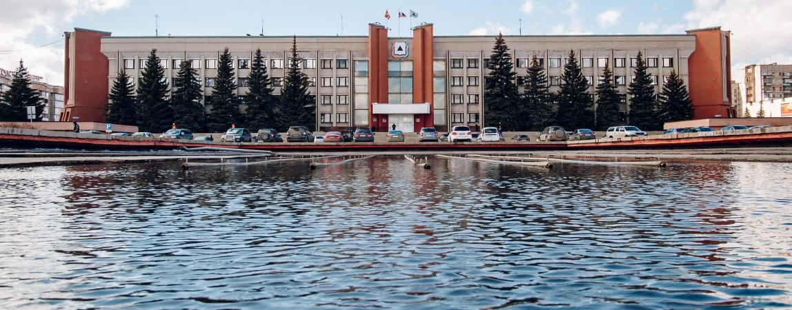 Бюджет города увеличился почти на три миллиарда рублей