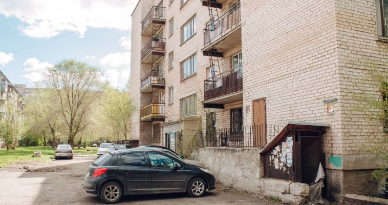 В мэрии решают судьбу жильцов общежития «Металлургмаша»