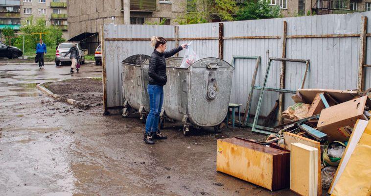 Что делать, если мусорные баки далеко от дома?
