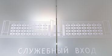 Администрация продаст часть ОАО «ЖРЭУ №3 г. Магнитогорска»