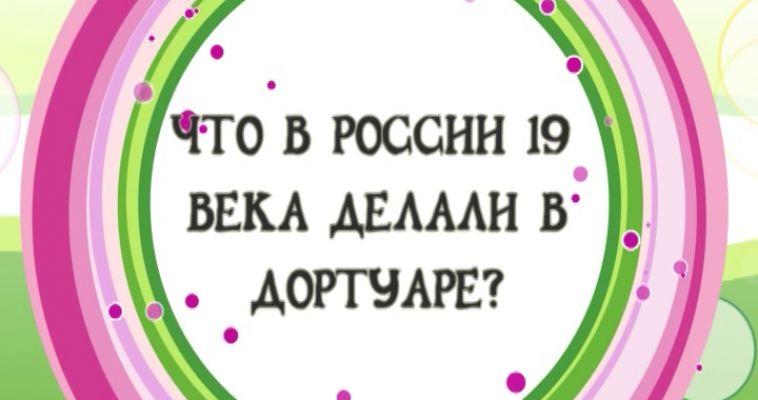 ВНИМАНИЕ, ВОПРОС! (06.06)