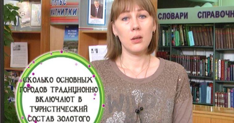 ВНИМАНИЕ, ВОПРОС! (08.06)