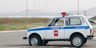 Полиция проводит операцию «Мак»