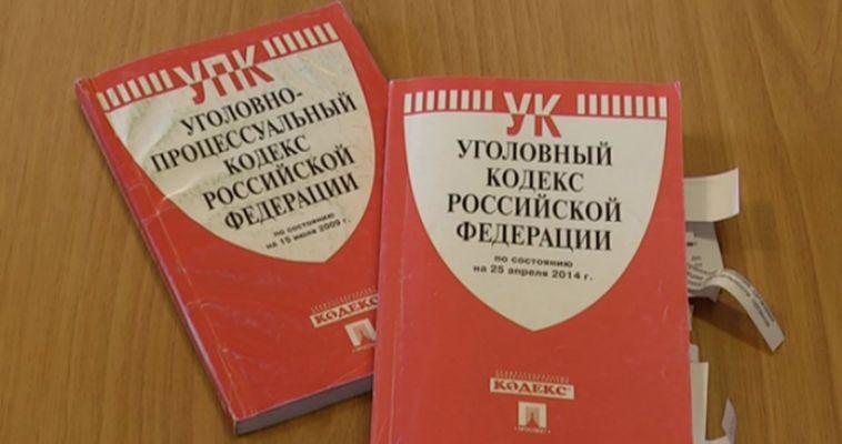 Мошенник продавал несуществующие путевки в Абхазию
