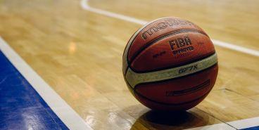 Горожан приглашают на баскетбол