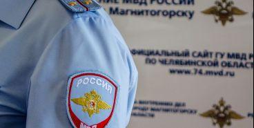 МВД объявляет прием граждан на службу в органы внутренних дел