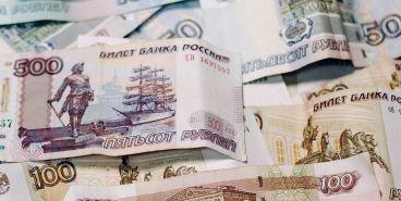 У вкладчиков украли свыше 87 млн рублей