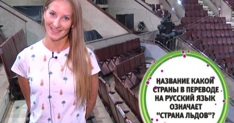 ВНИМАНИЕ, ВОПРОС! (25.07)