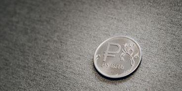 Свыше 41 млн. рублей средств пенсионных накоплений выплачено правопреемникам