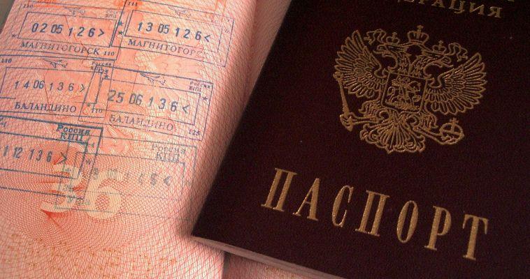 Посольство США приостановит выдачу виз в России