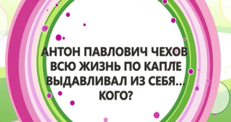 ВНИМАНИЕ, ВОПРОС! (19.09)