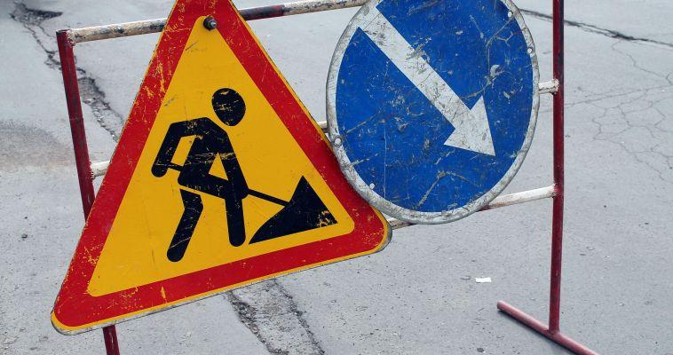 В субботу несколько участков дорог будет закрыто