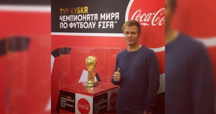В Челябинске гостит Кубок FIFA