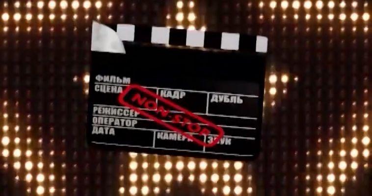 НОН-СТОП: ДЕНЬ НОВИНОК В КИНО (28.09)
