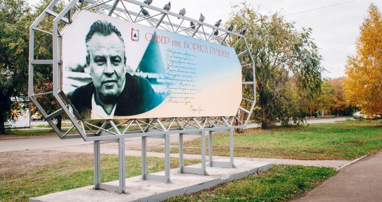 МГТУ предложило обновить сквер имени Бориса Ручьёва. Эскизный проект приняли в администрации