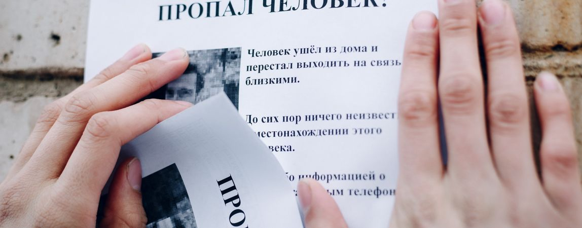 В Магнитогорске ищут девушку со шрамами