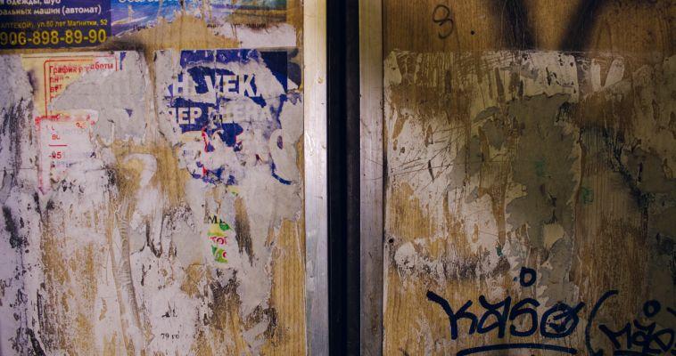 Жители жалуются на лифты. Разобрались, почему застыли подъёмники