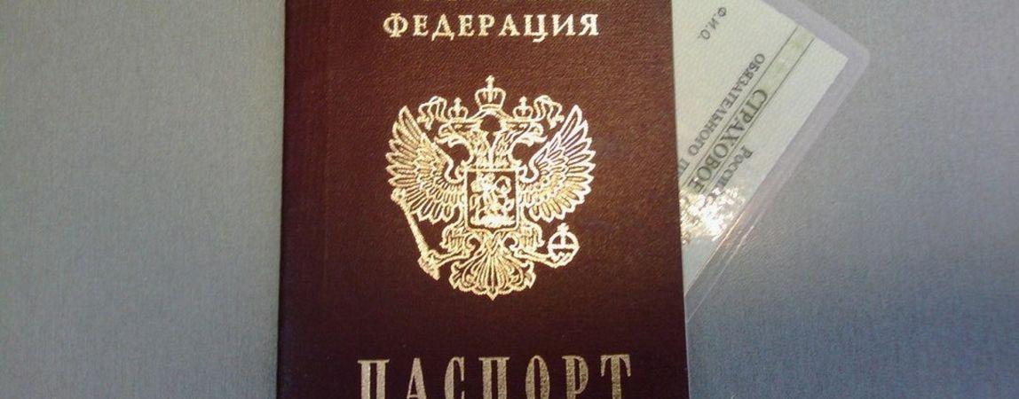В Магнитогорске двадцать два мигранта готовятся присягнуть России