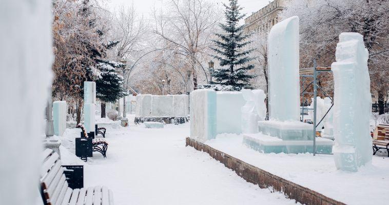 Когда установят ледовые городки?
