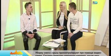 Юнона и Авось нового формата!