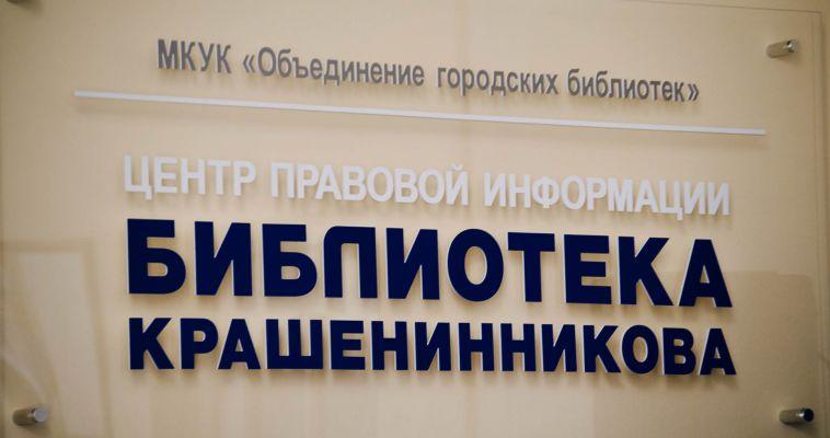 В Магнитогорске продолжается череда диктантов