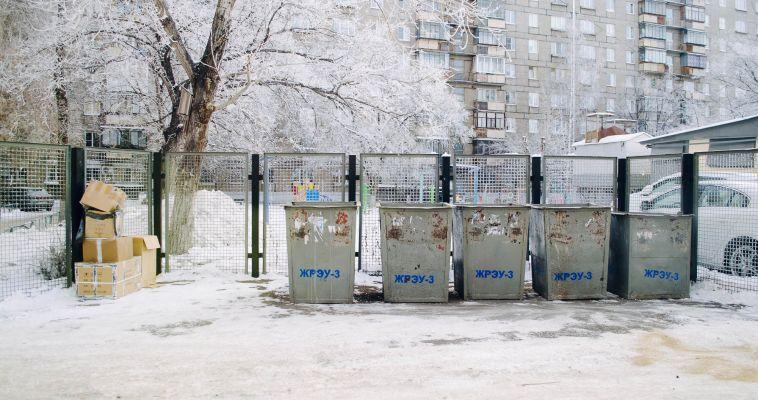 Есть вопросы по вывозу мусора — звоните