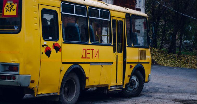 Детские автобусы оснастят мигалками