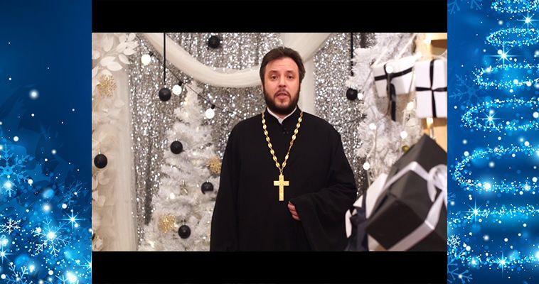 Поздравление от Магнитогорской епархии