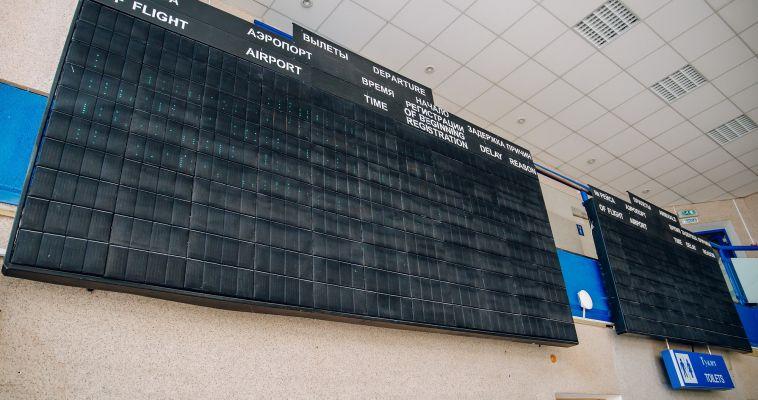 Авиасообщение с Египтом возобновлено