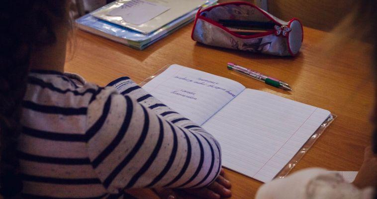 Образование-2018: стратегия и развитие