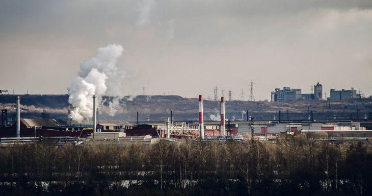 Экологию региона возглавит начальник по окружающей среде