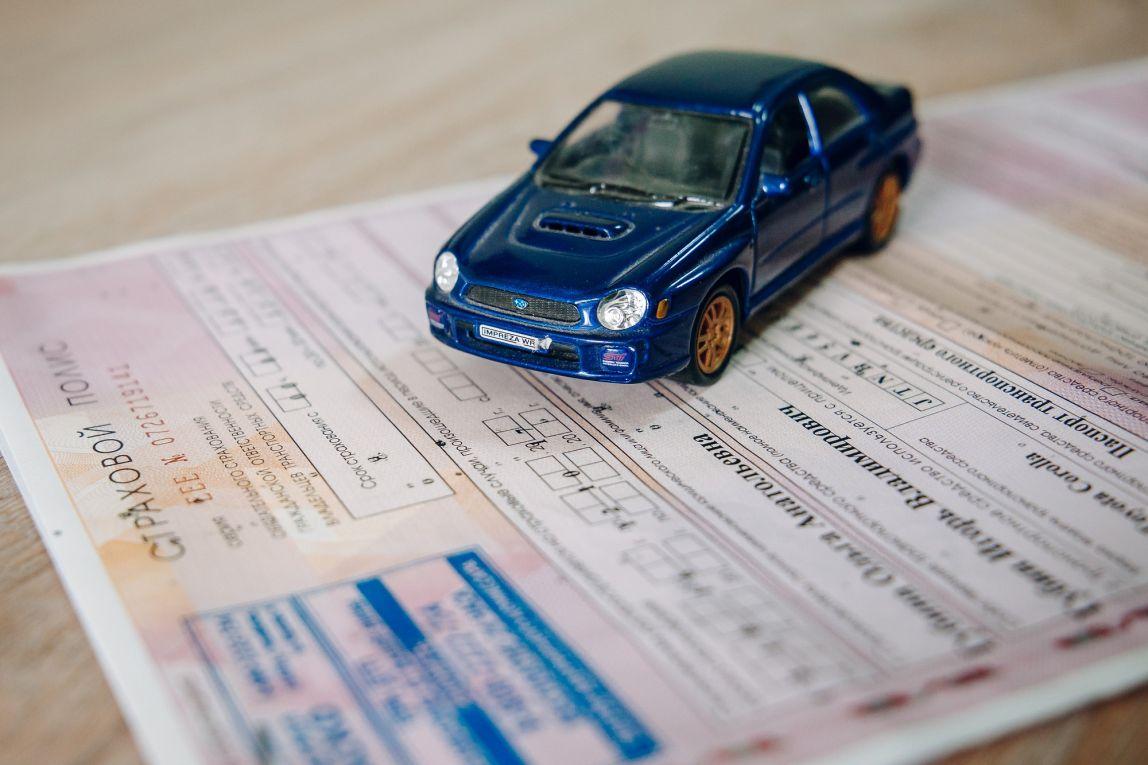 Страхование гражданской ответственности владельцев транспортных средств реферат 6980