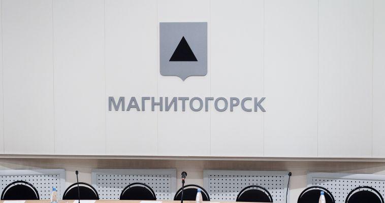 Глава Магнитогорска получил чуть более 40% одобрения в региональном опросе