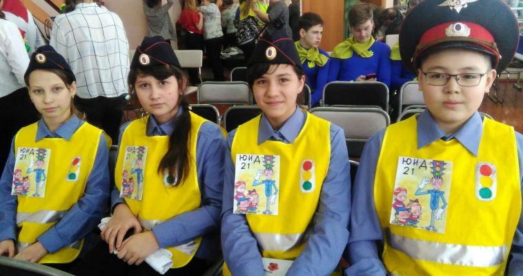 Школьники постигли «Дорожную азбуку»