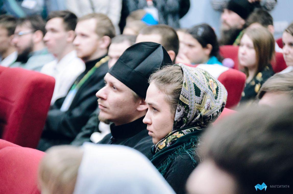 Время выбрало нас. В Магнитогорске стартовал молодежный форум