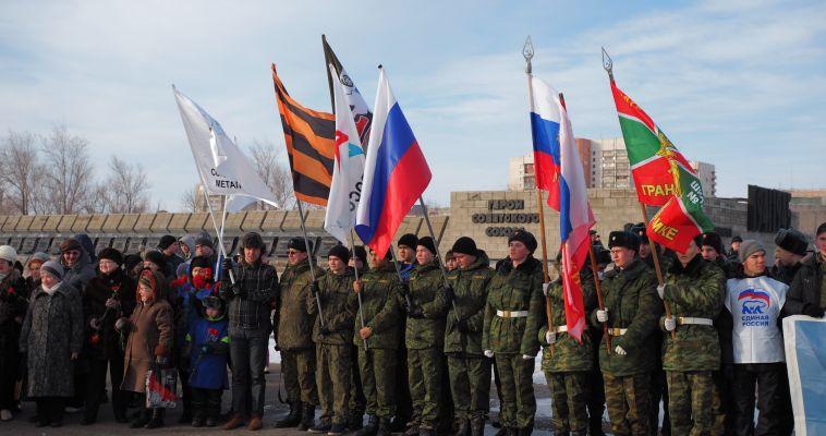 День защитника отечества отметят митингом