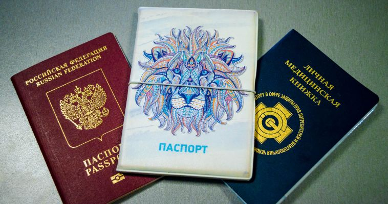Миграционная служба информирует иностранцев