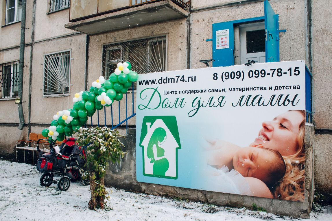 Депутаты отказались от ренты с «Дома для мамы»