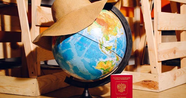 Где россияне собираются провести отпуск?